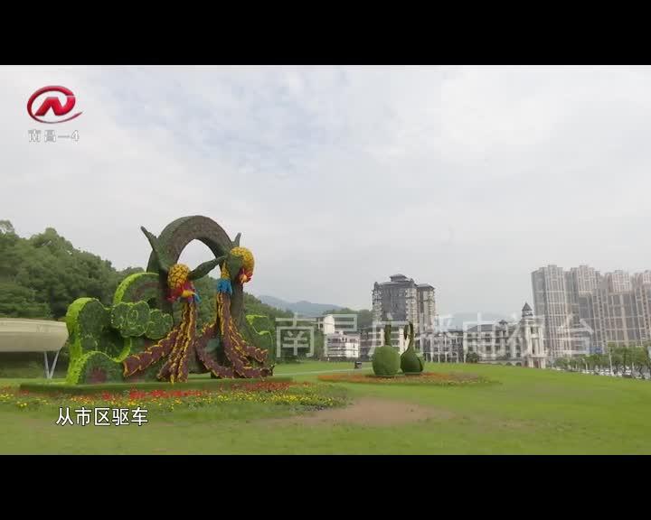 乡约百村园 2021-05-31