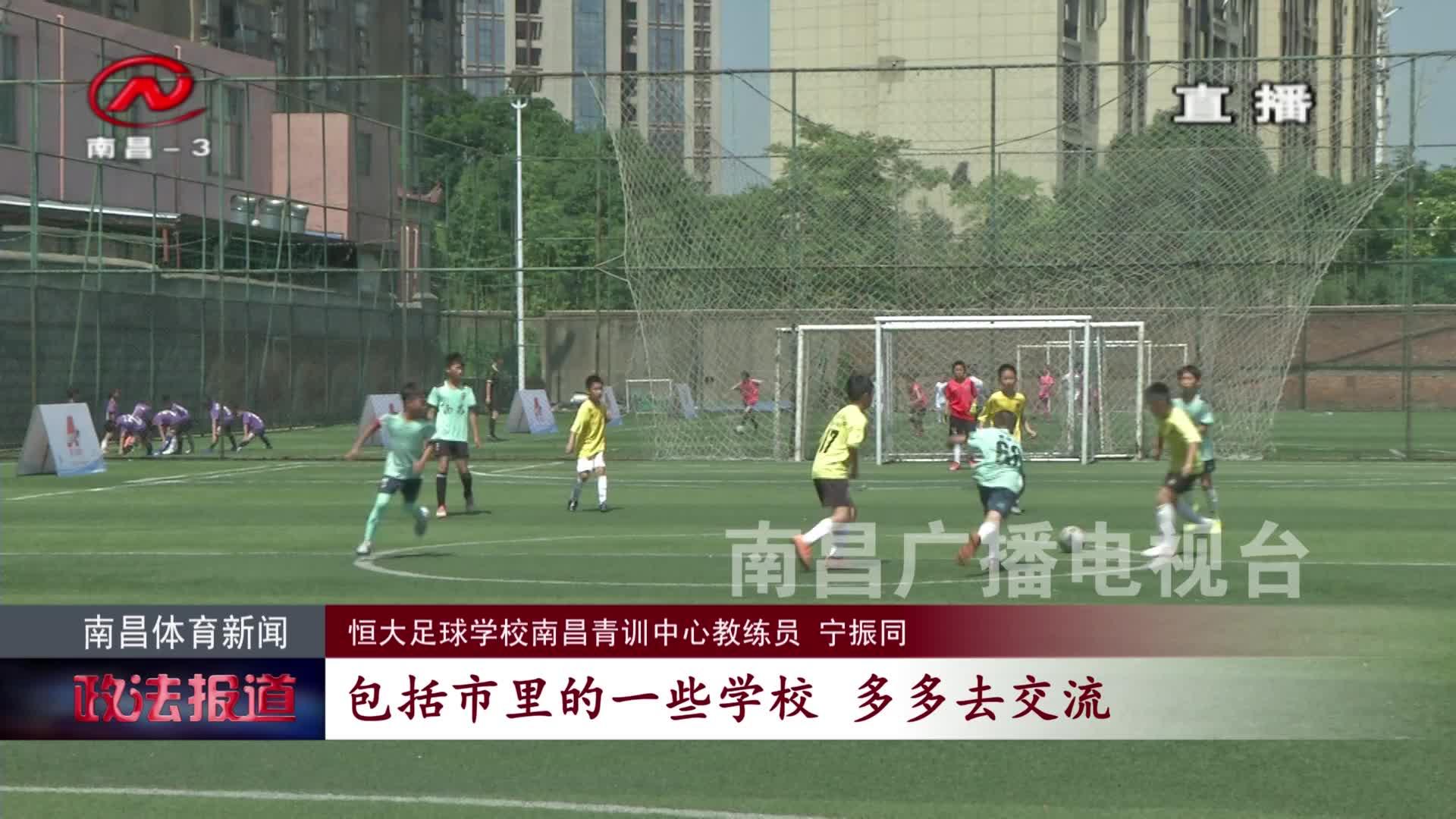 南昌体育新闻 2021-06-11