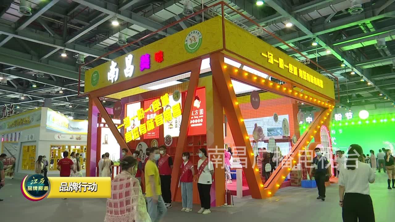 第一届中国米粉节今天在南昌开幕