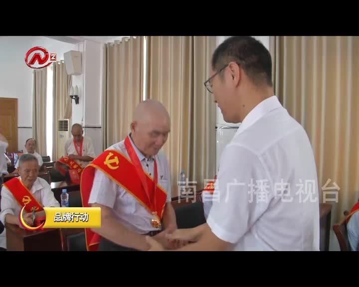 """东新乡为35名老党员颁发""""光荣在党50年""""纪念章"""