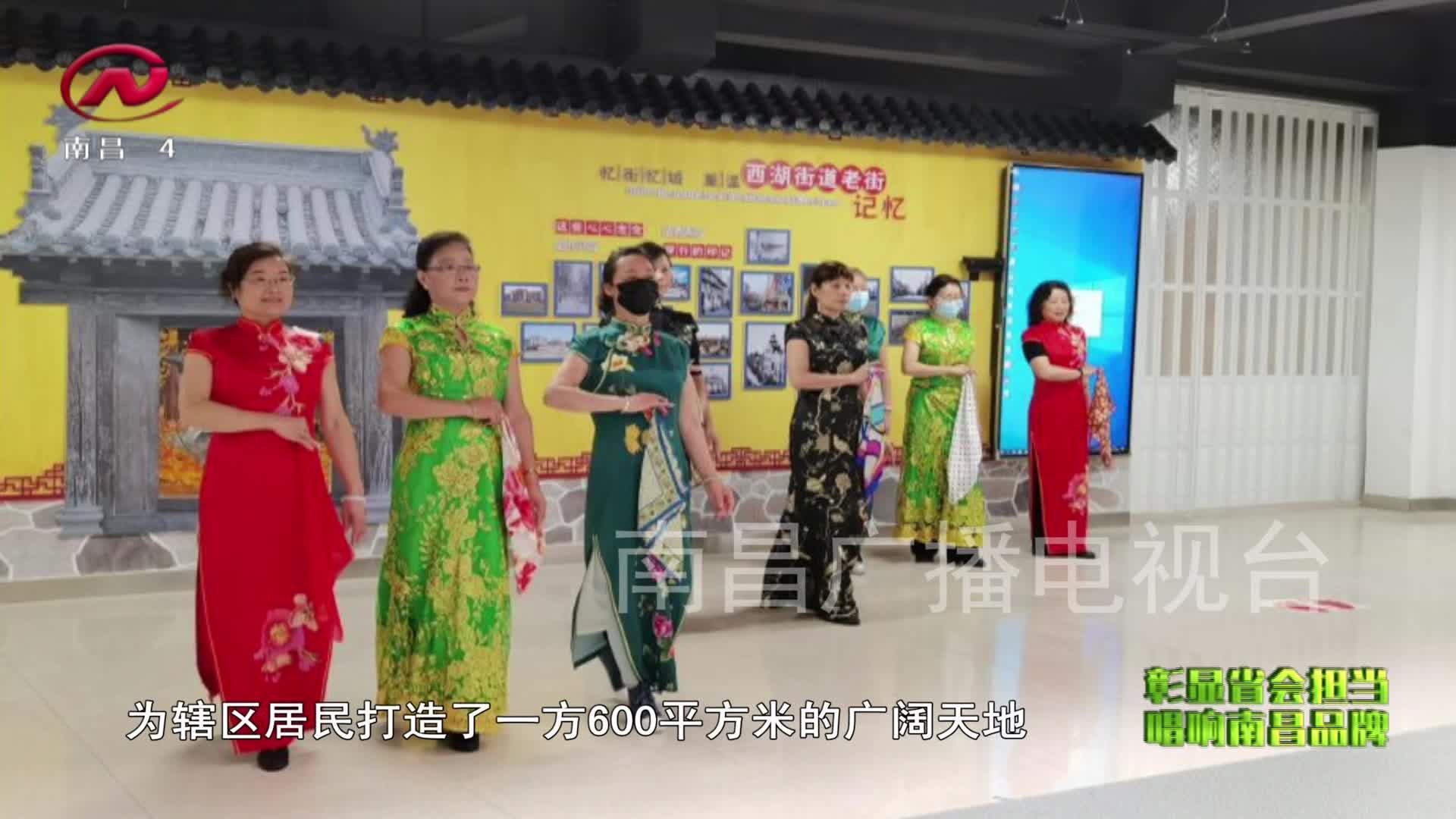 唱响南昌品牌 2021-06-18