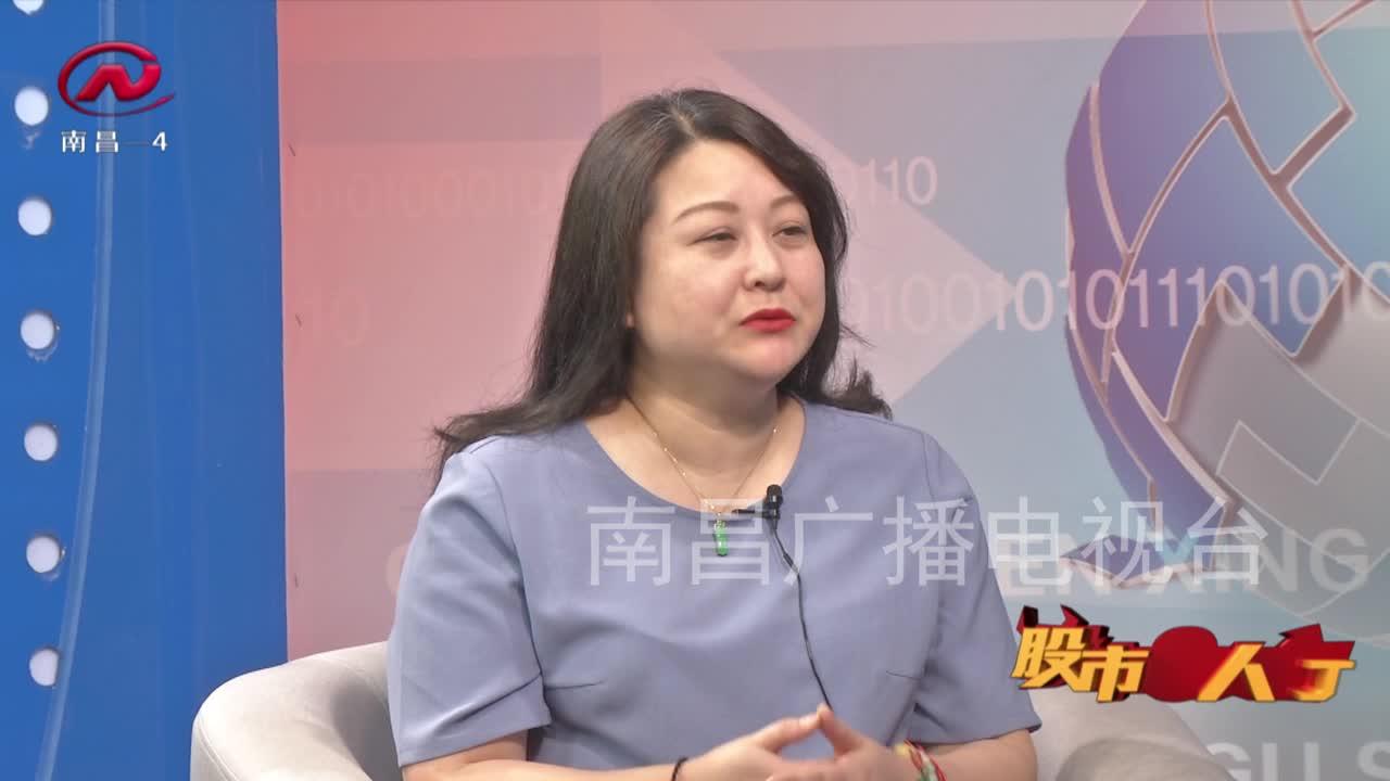 股市三人行 2021-07-12