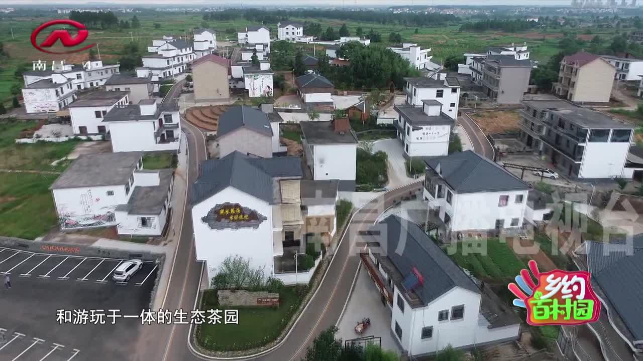 乡约百村园 2021-08-13