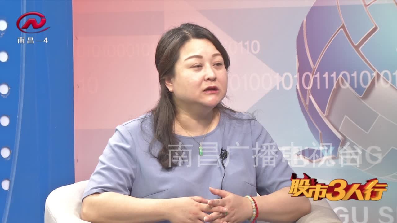 股市三人行 2021-08-16