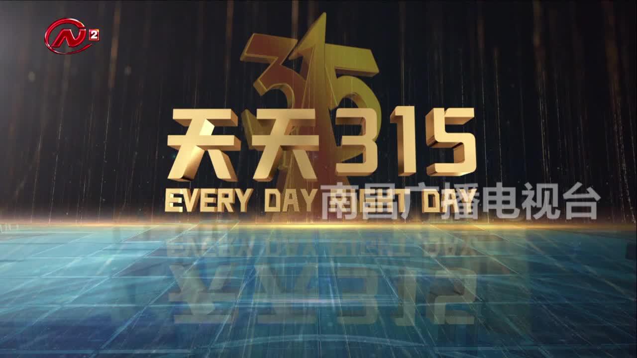 江西品牌报道 2021-08-26