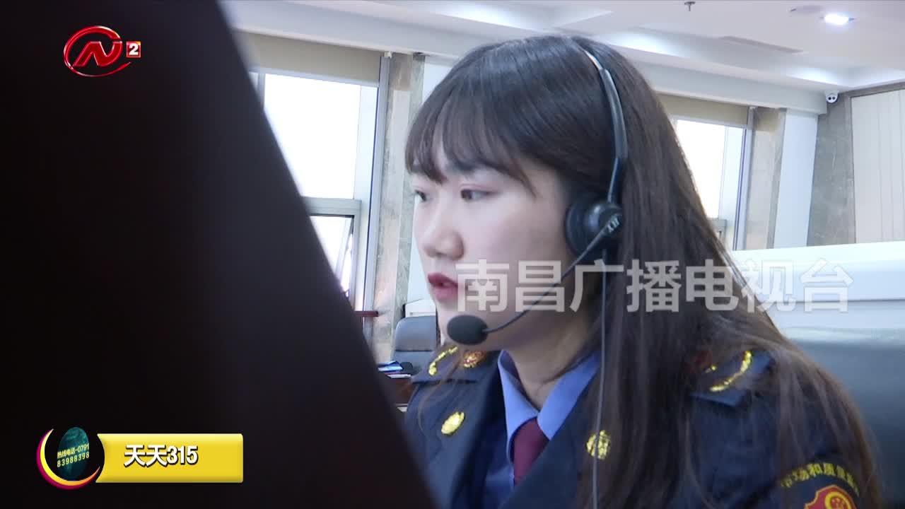 江西品牌报道 2021-08-30