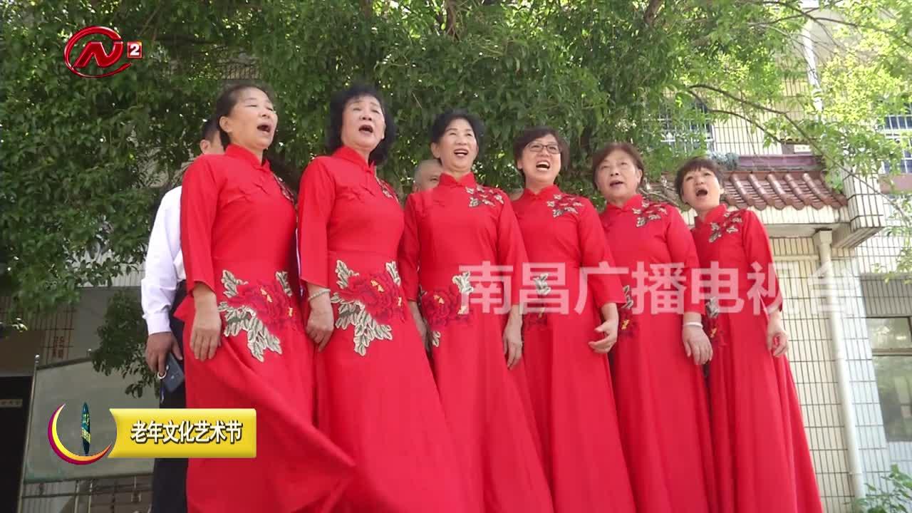 《没有共产党就没有新中国》唱出心中热爱