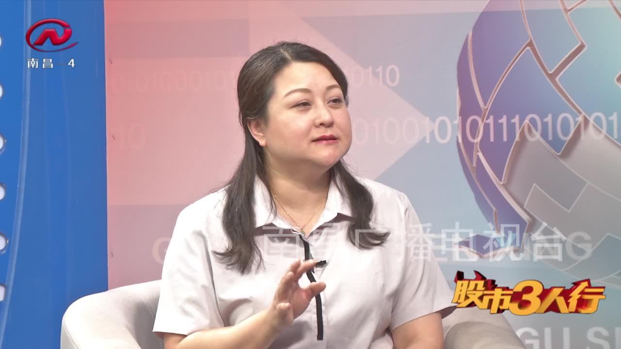 股市三人行 2021-08-09