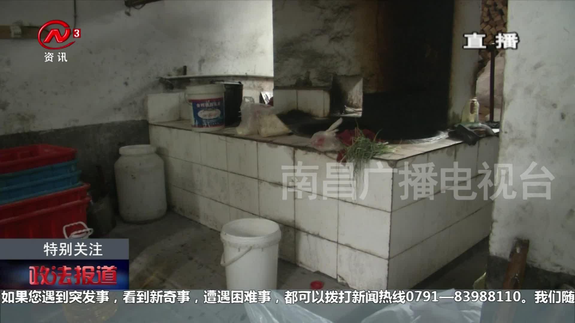 """真真食品厂生产""""三无""""月饼 停业整改没商量"""